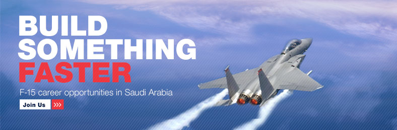 F-15 career opportunities in Saudi Arabia