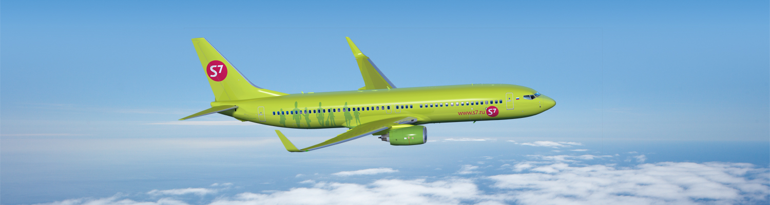 Boeing S7 Airlines