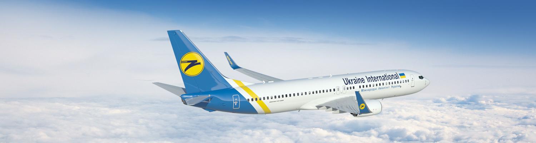 Boeing Ukraine International Airlines