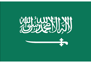 Bandeira da Arábia Saudita