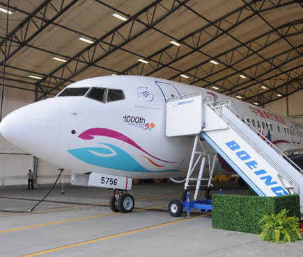 Boeing delivers it's 1,000th Boeing airplane to China