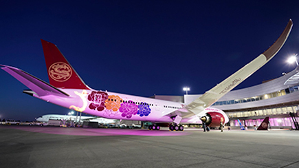 Juneyao Airlines 787-9 Dreamliner new livery.